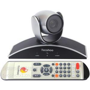 供应三倍变焦高清1080P视频会议摄像头,usb视频会议摄像机