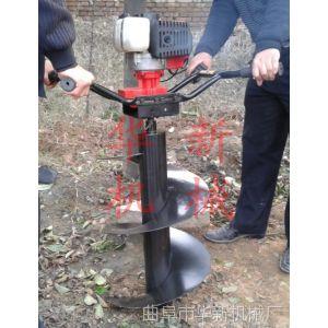 供应多用途植树挖坑机 华新锰钢挖坑机 优质挖坑机 超耐磨超耐用!