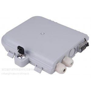 供应供应12芯光纤分线盒12芯塑料光纤分线箱