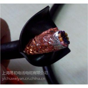 供应山东厂家批发双绞屏蔽信号线RVVSP10芯0.75平方