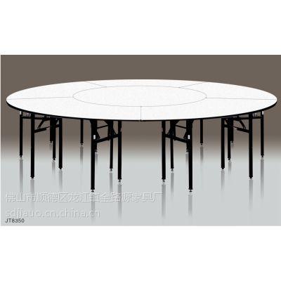 供应胶合板/PVC 台面宴会桌/酒店桌/折叠桌
