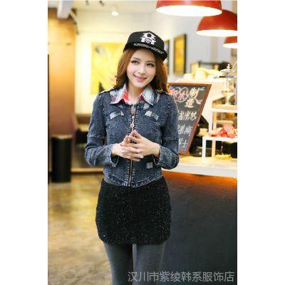 2014秋季新款 韩版百搭修身棉弹力牛仔镶格子女装短装外套