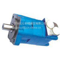 供应OMR-50、OMR-63、OMR-80、OMR-100液压马达