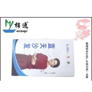 供应广告宣传纸巾