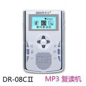 供应帝尔数码复读机 DR-08CⅡ 白色