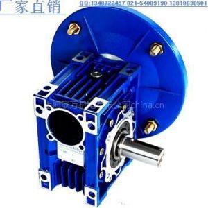 供应台湾万鑫蜗轮减速机NMRV075,铝壳蜗轮减速机NMRV063 NMRV090 NMRV110