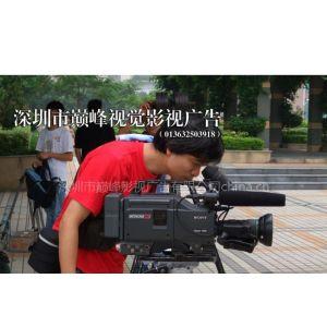 公司庆典、婚庆礼仪、摄影摄像、深圳巅峰视觉专业提供