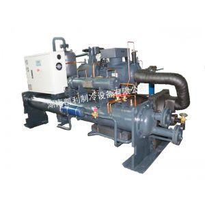 供应低温螺杆式冷冻机组--低温盐水机组厂家-螺杆式低温冷水机价格