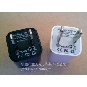 供应UL认证 美标适配器usb ul电源充电器 产品质量保修两年