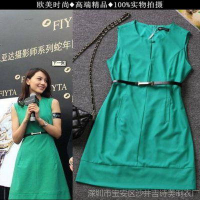 淘宝爆款2014夏季时尚女装新款高圆圆明星同款绿色优雅背心连衣裙