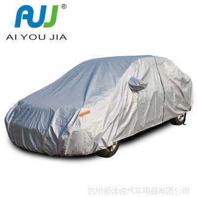 亮银车衣标致系列车型汽车专用防晒防雨车套车罩