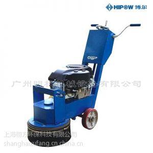 供应L150/650ZG三磨头重型多功能地面研磨机博尔牌地面打磨机价格