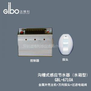 供应沟槽式厕所节水器、学校改造专用、厂家直销