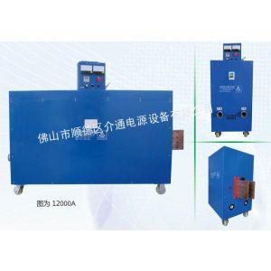 供应镀镉整流器 镀镍整流 西安电镀设备 高频电源 介通开关电源