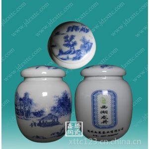 供应鑫腾陶瓷茶叶罐 各种药材陶瓷罐