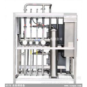 供应供应连云港超纯水设备,edi高纯水设备厂家----科瑞