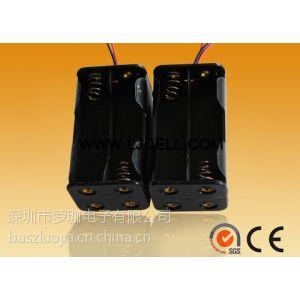 供应5号4节背靠背电池盒