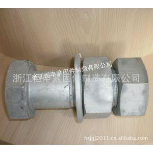 供应推荐 8.8级热镀锌高强六角螺栓-HK恒申 因为专业 值得信赖