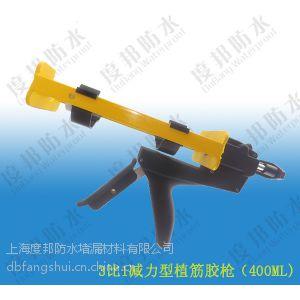 供应注入式环氧植筋胶水 强力建筑加固注射式植筋胶泥 锚固剂胶360ML