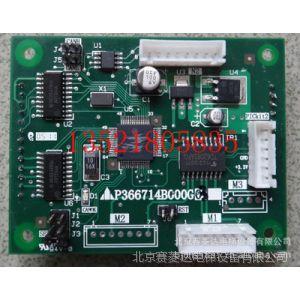 三菱P366714B000G03 电梯配件 赛菱达电梯配件总汇