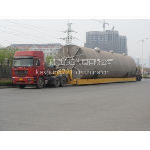 供应广州到到越南国际出口代理 到越南双清包派到门全汽运国际出口服务专线