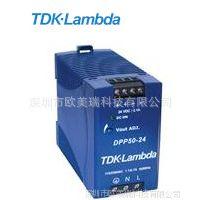 供应TDK-Lambda电源DIN导轨式电源 DPP100-24 【全新原装】