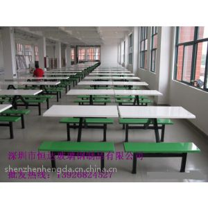 供应【厂家直销】四人位玻璃钢餐桌椅-深圳市恒达玻璃钢有限公司批发