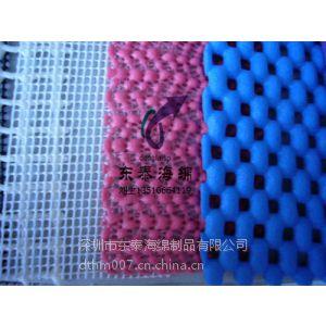 供应PVC防滑垫,酒店防滑地垫,浴室网格PVC防滑海绵垫