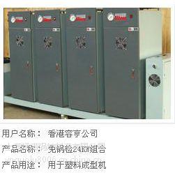 供应组合式24KW电蒸汽锅炉--免办理锅炉使用证更便捷