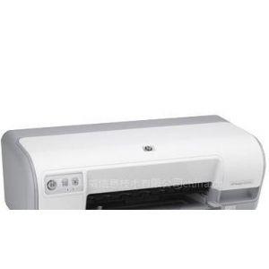 供应惠普D2568 彩色喷墨照片打印机