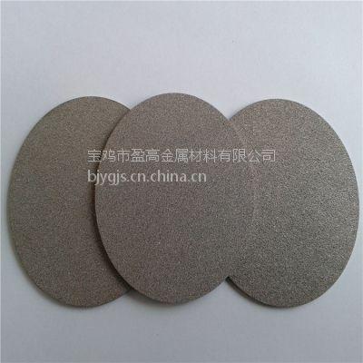 供应钛精滤片、不锈钢滤片