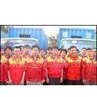 广州大众搬家公司、广州搬家-节假日正常上班