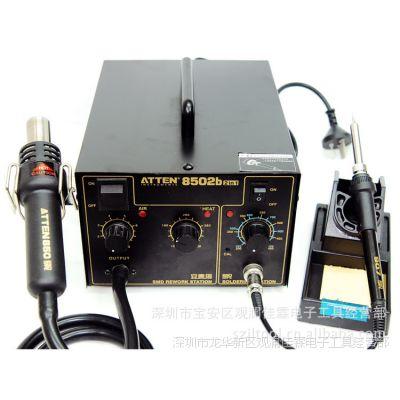 安泰信936B+850B升级AT8502b二合一电烙铁焊台 BGA热风枪焊接工具