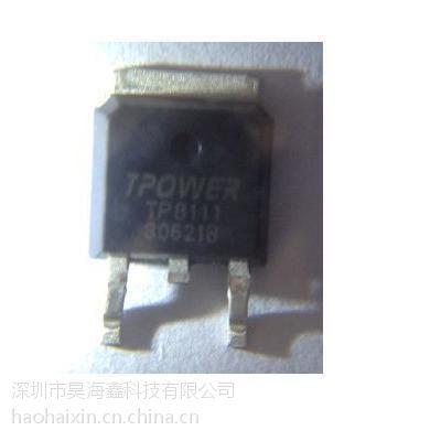 TP8111线性LED恒流驱动芯片