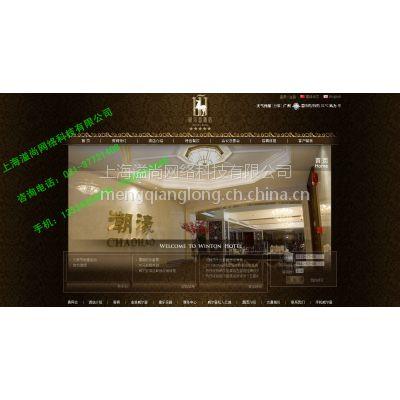 青浦网站制作,创意型网页设计,营销型网站建设,网络公司专业建站