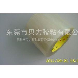 大量现货供应3M9628FL双面胶带