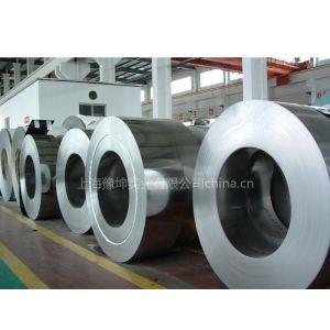 供应宝钢电机、铁芯用硅钢片B50A400低铁损高礠感高质量