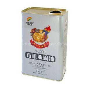 供应宁夏3L亚麻籽油铁罐,内蒙古亚麻籽油铁桶,宁夏亚麻籽油铁罐包装厂家