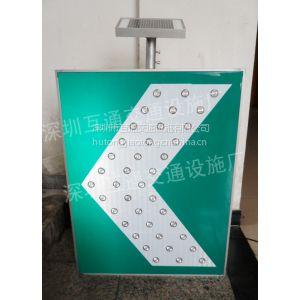 互通太阳能线性诱导标牌、太阳能标牌、太阳能指示标牌、太阳能施工标志牌