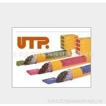 供应德国UTP 83 FN电焊条批发 焊材 焊接材料