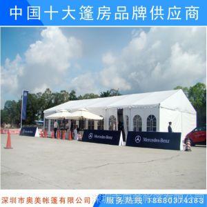 厂家供应出租欧式大型帐篷 活动展棚 欧式篷房