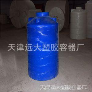 供应【厂家直销】1吨塑料桶 揭阳塑料水桶 洗衣液桶 投桶