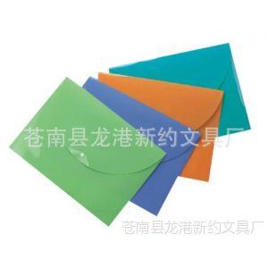 我厂专供应纽扣文件袋 彩色卡通文件袋 a4纽扣文件袋 pp文件袋