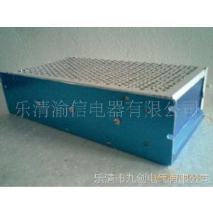 供应开关电源外壳,LED驱动电源铝壳5V40A专用外壳