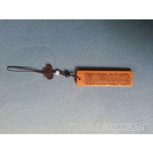 供应出售佛教小挂件 阿弥陀佛小挂件 竹质小挂件 木质挂件