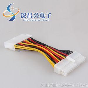 厂家供应批发 电脑机箱主板电源接口转换线 20针转24针电源线