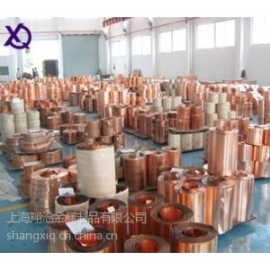 供应批发价格T1紫铜棒厂家 T1紫铜板价格 T1紫铜管材质零售价格