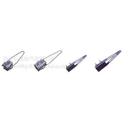供应浙江科易电力金具NXJ系列集束型耐张线夹 NXJ-2B