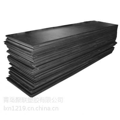 供应出口板材板材PE板材PP板材生产厂家碰焊加工