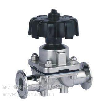 卫生级隔膜阀、型号:DN20、厂家直销